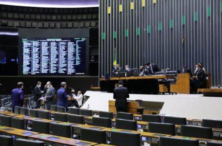 1 PONTO PERCENTUAL: Câmara aprova PEC com aumento de repasses de tributos a municípios